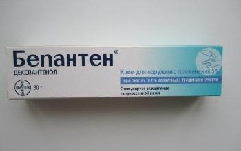 Аллергия на щеках у грудничка