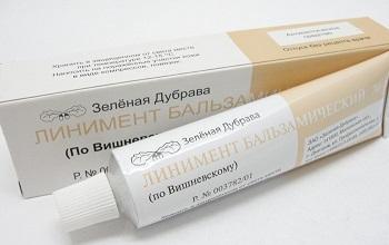 Фурункул лечение в домашних