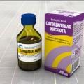 Лечение прыщей раствором или мазью на основе салициловой кислоты