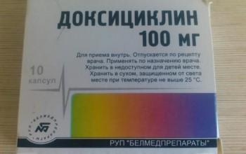 Антибиотик Доксициклин от прыщей