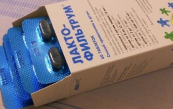 Таблетки «Лактофильтрум» от прыщей, возникших из-за проблем с ЖКТ