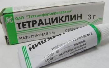 Тетрациклиновая мазь для наружного применения – эффективное средство от прыщей, с рядом побочных эффектов