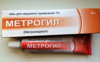 Гель «Метрогил» – антибиотик от прыщей для наружного применения