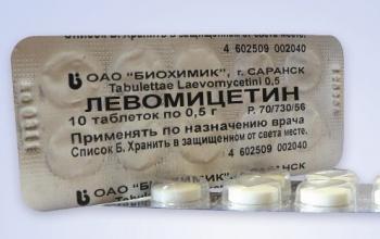 Маленькие папилломы на шее лечение