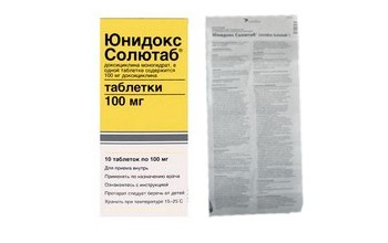 Антибиотик Солютаб Юнидокс Инструкция - фото 9